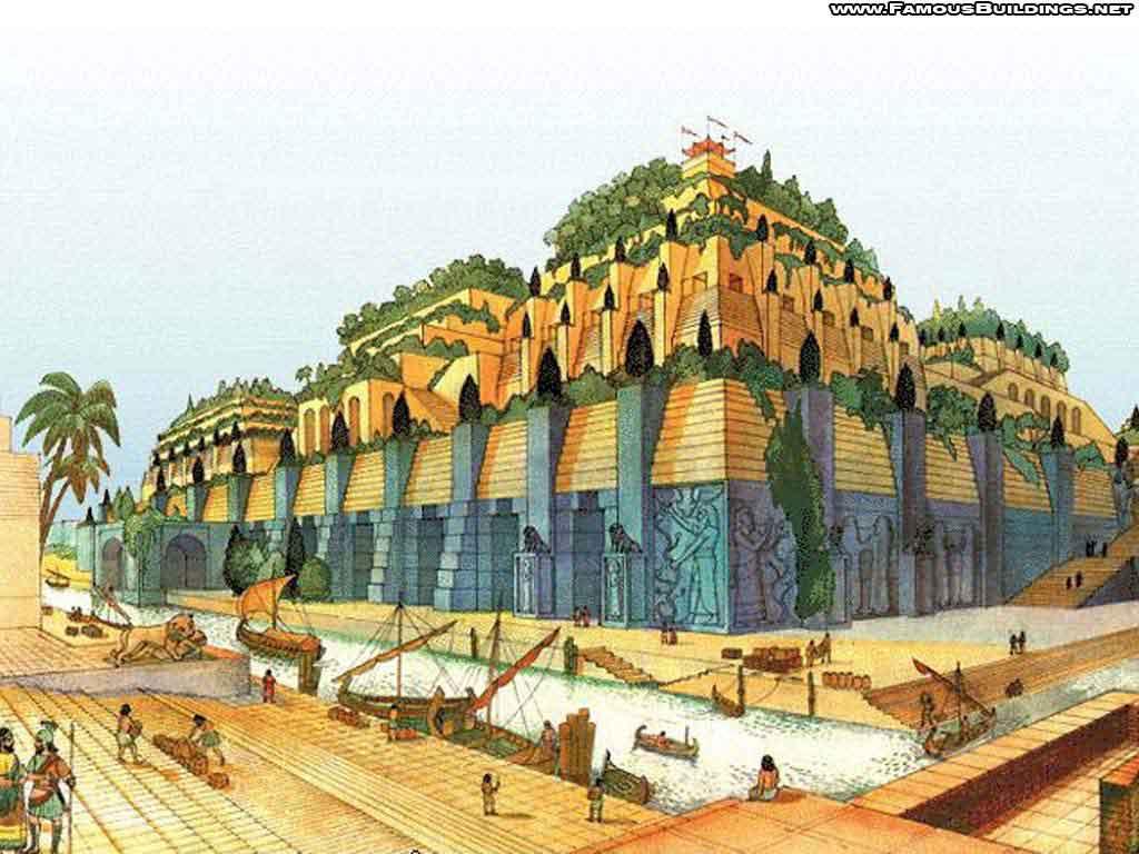 Сады Семирамиды в Вавилоне, известные в просторечии как Висячие Сады
